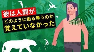 神秘的なジャングルには、多種多様な生物が住んでいますが、残念ながら、その中に人間は含まれていません。ジャングルという言葉を聞くだけ...