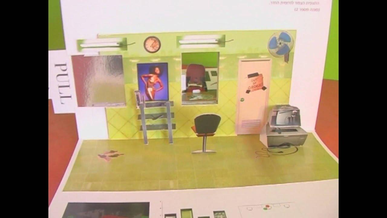 pop up interior design youtube
