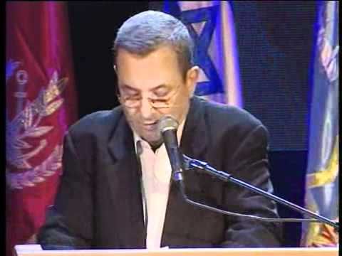 Minister of Defense Ehud Barak Speaks at Ceremony Honoring Lt. Gen. Ashkenazi