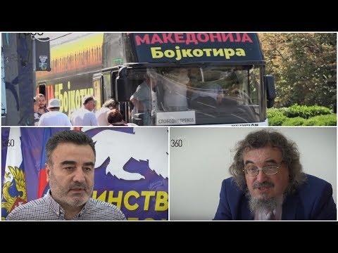 """Судир во врвот на проруската """"Единствена Македонија"""" - Бачев и Влахов-Мицов со меѓусебни обвинувања"""
