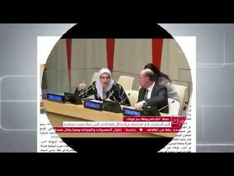 Princess Sabeeka Global Award For Women Empowerment