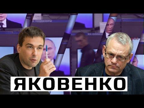 Игорь Яковенко: «Путинизм — это комплексное разрушение сознания»