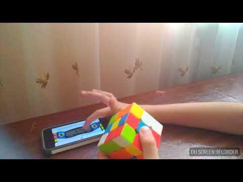 Rezolvare a Cubului Rubik în Slow Motion!