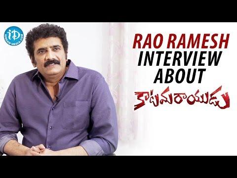 Rao Ramesh Interview About Katamarayudu || Yamini bhaskar Interviews Rao Ramesh || #Katamarayudu