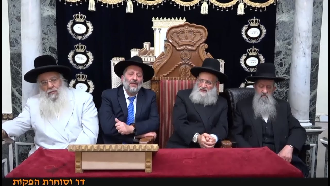 דברי גדולי ישראל בעניין הבחירות הקרובות