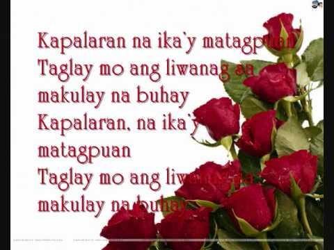 makulay na buhay lyrics