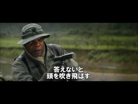 映画『キングコング: 髑髏島の巨神』日本版予告編 1