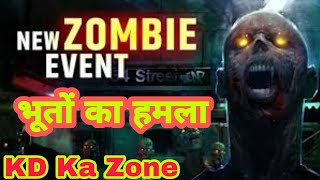 Cover fire kill zombies mission game || KD Ka Zone