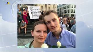Ukrainain Human Rights Activist Banned from EU by Polish Government