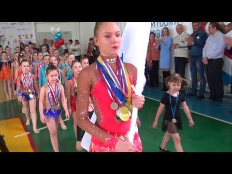 Открытие Года детского спорта в Ростовской области и Песчанокопском районе