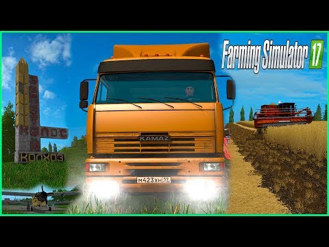 🔴   Farming Simulator 2017 Золотой Колос...ВСЁ С НАЧАЛА 😱 #6