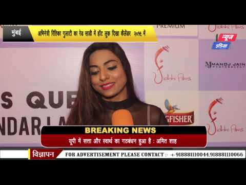 Love Ke Funday Fame Actress Ritika Gulati Interview 2019 Calender Launch | SNI NEWS