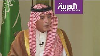 مقابلة خاصة | عادل الجبير – وزير الدولة للشوؤن الخارجية السعودي