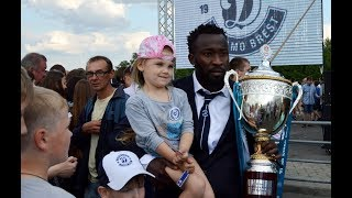 Кубок наш! ФК Динамо-Брест представил Кубок-2017 болельщикам.