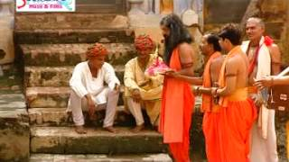 Nani Bai Ko Mayro Narsi Ka Bhaat By Harmahendra Singh