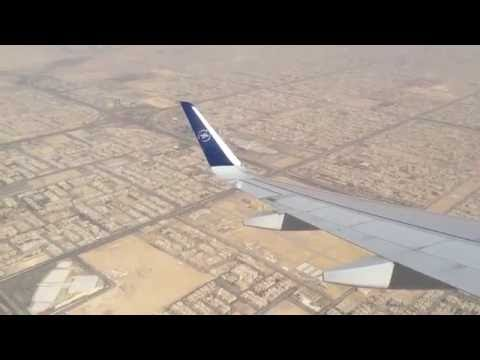 Middle east airlines a320sharklets amazing landing at riyadh