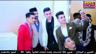 حفل زفاف حودي الدلفي  الف مبروك - المصور احمد الربيعي