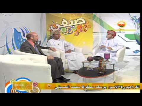 AMEI Summer Exchange Program Interview with Sayfi Omani Television