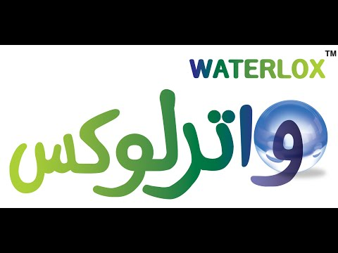 Waterlox Applications Food Safety in IRAN  Arabic Countries