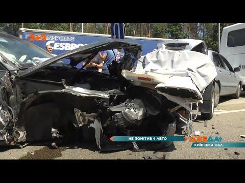 ДжеДАІ: На Житомирській трасі спроба водія розвернутись закінчилась масовою аварією