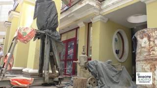 видео Реконструкция здания театра