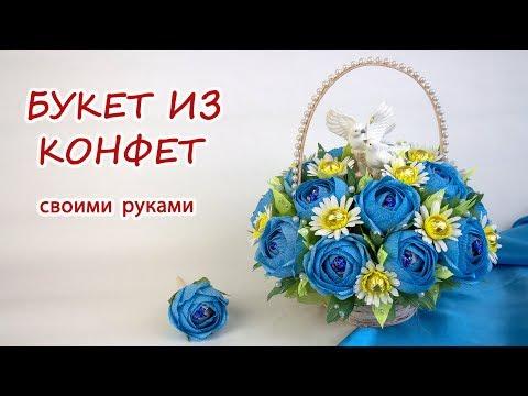 Букет из конфет в корзине с розами, ромашками и голубями. Подарки своими руками. Diy Buket7ruTV