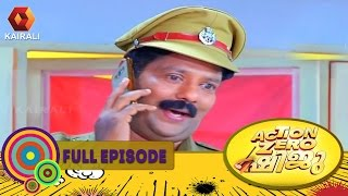 Action Zero Shiju EP-18 28/12/16 New Comedy Serial