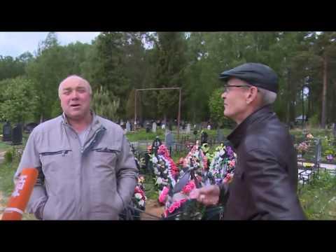 Массовый расстрел вТверской области— прямая трансляция сместа убийства