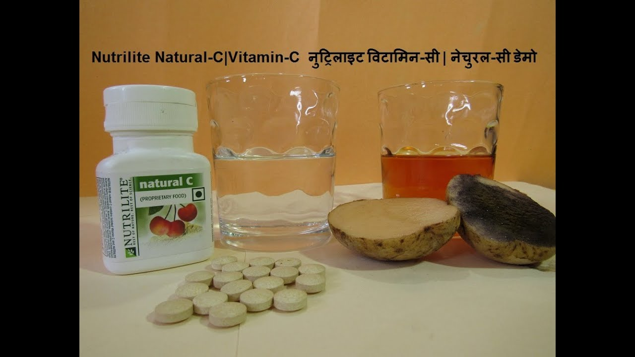 Nutrilite Vitamin C Natural C Demonstration Youtube