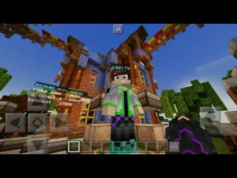 Взлом Minecraft:PE с оргазмом и дрочилкой! Как повеселится в майнкрафт пе 1.1.5