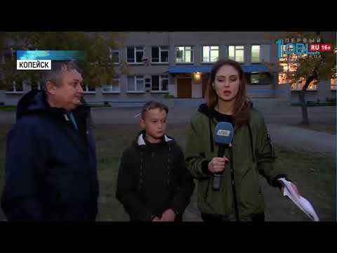 Стрельба в копейской школе