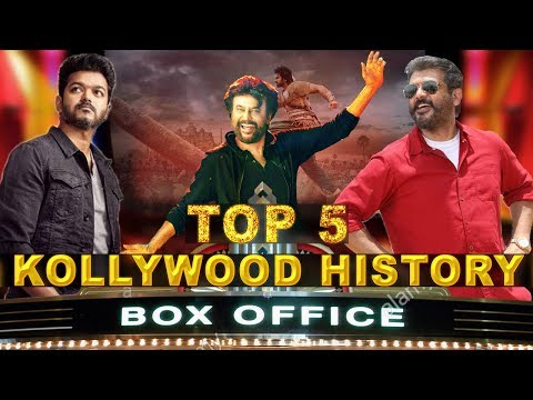 TOP 5 Box Office In Tamil Cinema History | Rajinikanth | Ajith | Vijay | Bahubali 2 | Tamil Nadu
