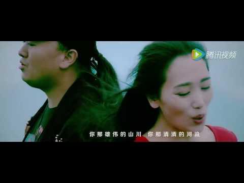 贵州我深爱的家乡 Guizhou, My Lovable Hometown Guizhou  Kim Tsawb Kuv Lub Zej Zos Zoo Hlub MV
