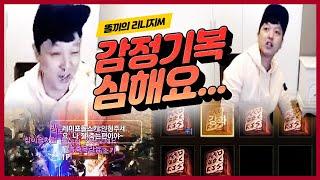 [똘끼]리니지M 힘의룬6개 그리고 신화전투 위력!(감정 기복이 심함)