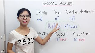 The Personal Pronouns in Mandarin Chinese | Beginner Lesson 5