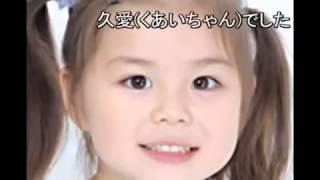 ダイハツタントCMで現在、菅野美穂さんと共演中の女の子が 可愛い!と話題ですね。窪寺百合愛(くぼでら ゆりあ)ちゃんです。 「赤ちゃんやめ.