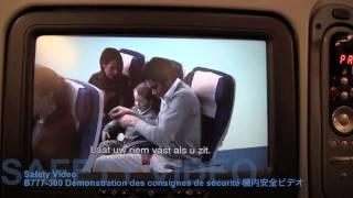 klm latest safety video b777 300er