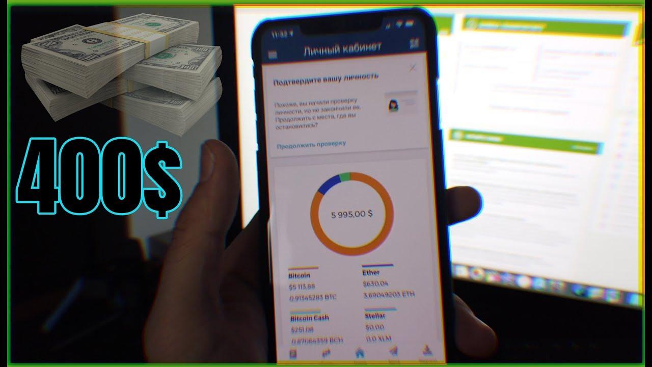 Как зарабатывать биткоины на айфоне самостоятельные и контрольные работы по алгебре 9 класс ершова онлайн