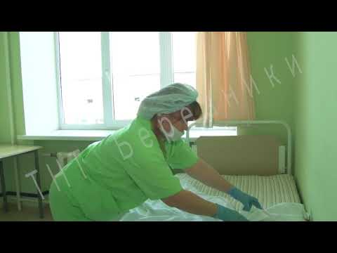 санитарок в уборщицы
