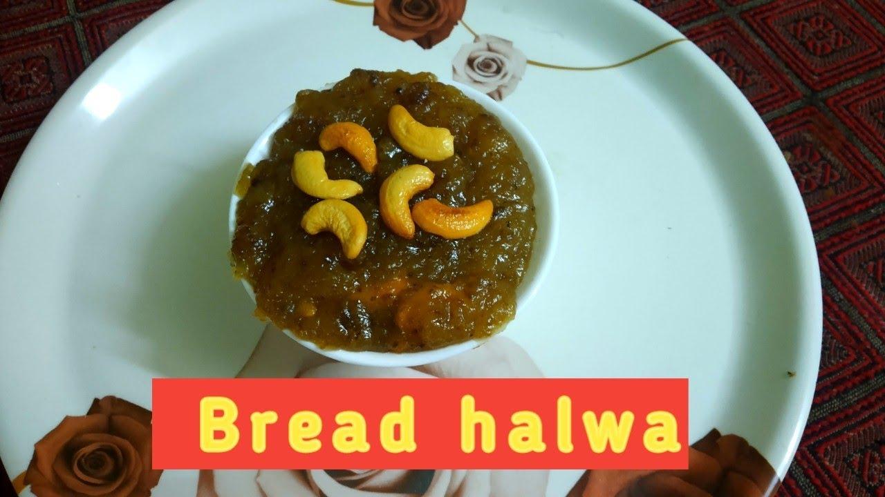 Bread Halwa Recipe||Bread Halwa Recipe In Tamil||Simple ...