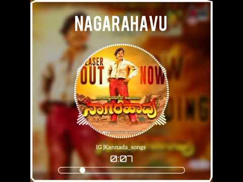 Nagarahavu Ringtone | Kannada Ringtones | Vishnuvardhan | Dada