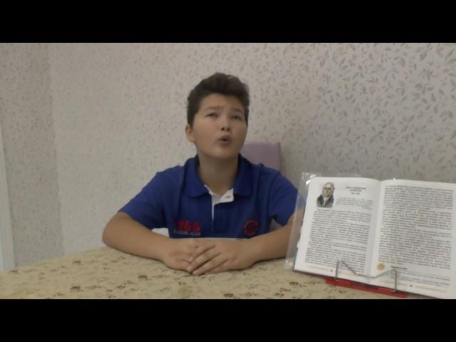 Изображение предпросмотра прочтения – ФедорБеляев читает произведение «Волк и Ягнёнок» И.А.Крылова