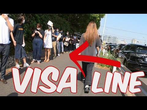 Visit to Japanese Immigration During Pandemic: BIG CHANGES!