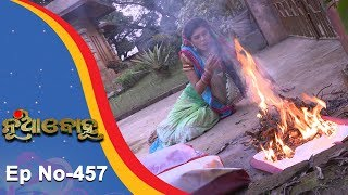 Nua Bohu | Full Ep 457 | 31st Dec 2018 | Odia Serial - TarangTV