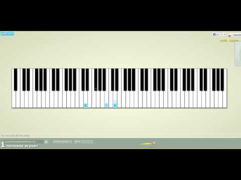 Онлайн пианино на клавиатуре