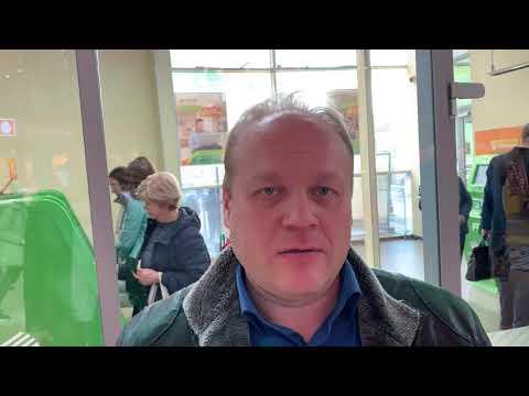 Помощь в получении кредита Екатеринбург отзыв 26.10.2019