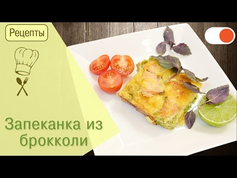 Картофельная запеканка с фаршем — пошаговый рецепт с фото