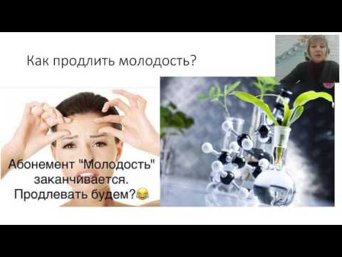 Стволовые клетки растений-новое слово в косметологии.