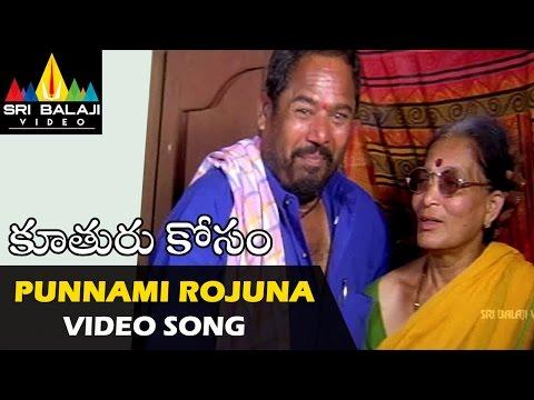 Koothuru Kosam Songs   Punnami Rojuna Video Song   R Narayana Murthy   Sri Balaji Video