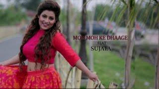 Moh Moh Ke Dhaage | Mein Rahoon Ya Na Rahoon | Sujata Singh | Cover